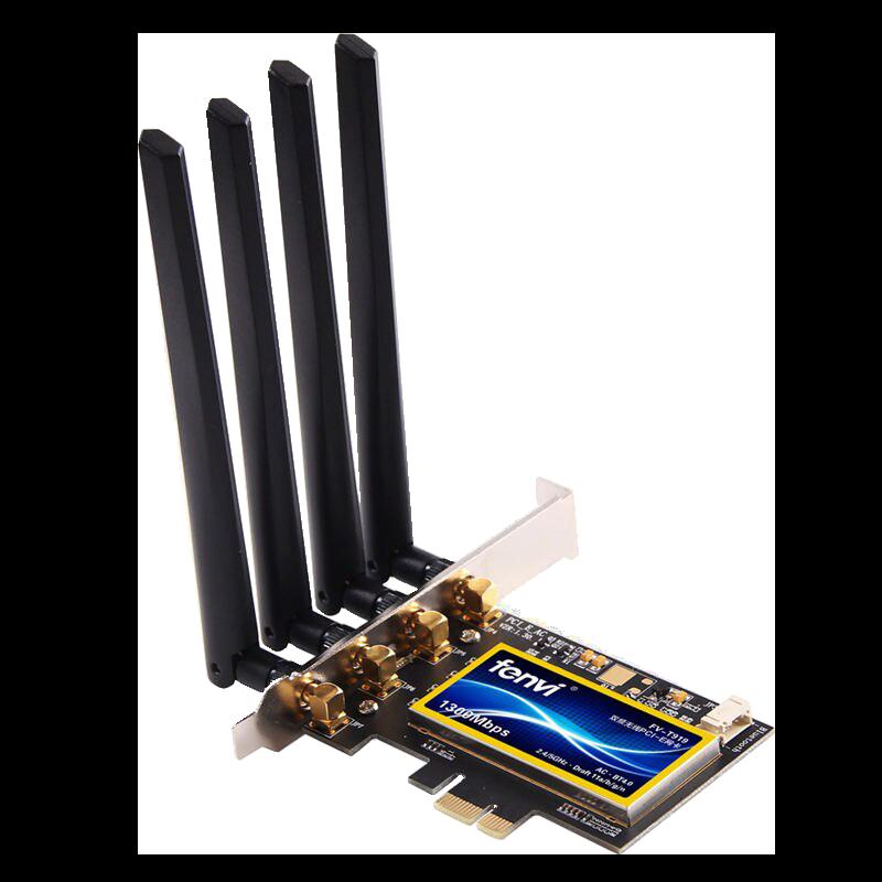 Fenvi-Fv-T919-Dual-Band-802-11Ac-Desktop-Wifi-Card-802-11-A-B-G-N.png